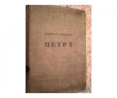 Книги 1933-1968