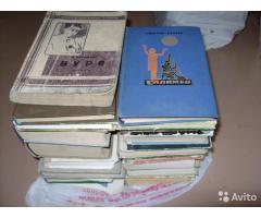 Книги журналы оптом часть 1