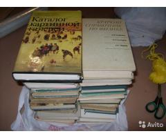 Книги оптом часть 2