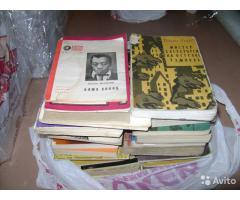 Книги оптом часть 4